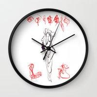 sleep Wall Clocks featuring Sleep by Veronique Meignaud