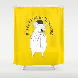 Pig singing Emilia   Animal Karaoke   Illustration Shower Curtain
