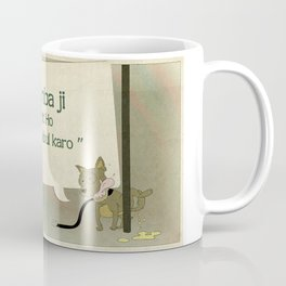 Filmy Keeda Coffee Mug