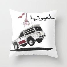 naqa Throw Pillow