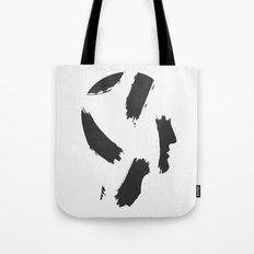 Head Space (No.2) Tote Bag