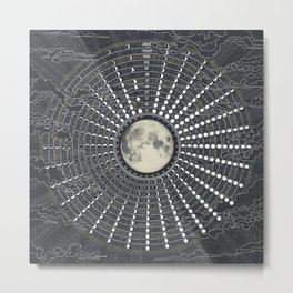 Phases // Moon Calendar 2017 Metal Print
