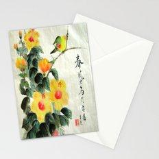 green bird sensations Stationery Cards