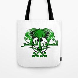 Saudi Arabia الصقور الخضر (Green Falcons) ~Group A~ Tote Bag