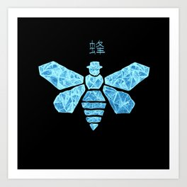 Chemical Blue Art Print