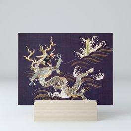 Vintage Chinese Dragon at Sea Mini Art Print