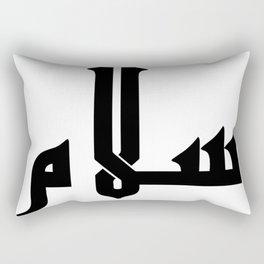 Peace in Arabic Calligraphy -Salam Rectangular Pillow