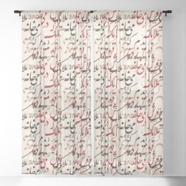 Farsi or Persian Typography from Hafez Poem Sheer Curtain