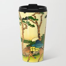 Hodogaya Station on the Tokaido Road Metal Travel Mug