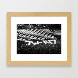 7W-147 Framed Art Print