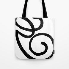 Monogrammed Letter G Tote Bag