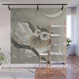Ohara Koson - Long-eared owl in ginkgo Wall Mural