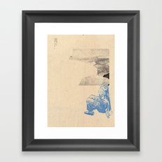 under 7 Framed Art Print
