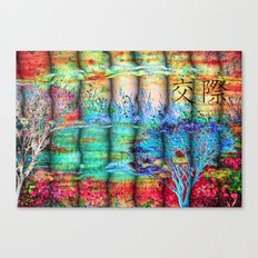 ABSTRACT - Friendship Canvas Print