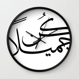 Be Beautiful Wall Clock