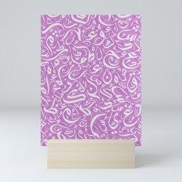 Abstract 025 - Arabic Calligraphy 97 Mini Art Print