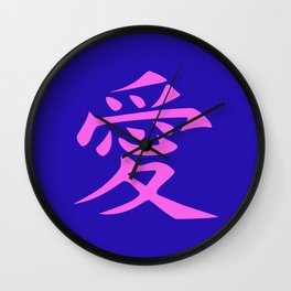 The word LOVE in Japanese Kanji Script - LOVE in an Asian / Oriental style writing. Pink on Blue Wall Clock