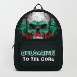 To The Core Collection: Bulgaria Backpack