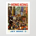 Vintage Hong Kong Travel Poster by colorfuldesigns