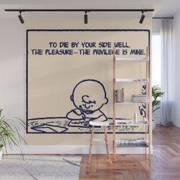 The Pleasure Wall Mural