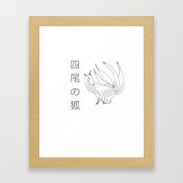 Four tailed Fox Framed Art Print