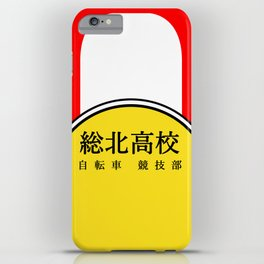 Sohoku | YowaPeda | Onoda Sakamichi iPhone Case