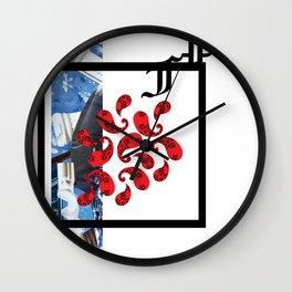 Brand New Start Wall Clock