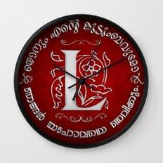 Joshua 24:15 - (Silver on Red) Monogram L Wall Clock