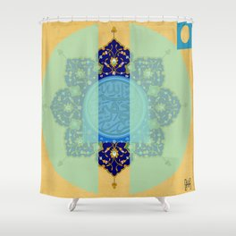 Ameen Shower Curtain