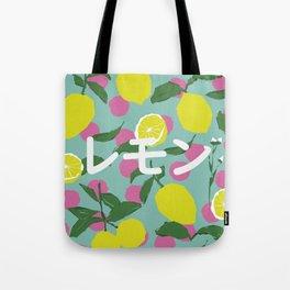 Lemon Japonese Illustration Polka Dots Tote Bag