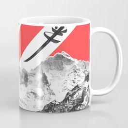 Mountains in Japan Coffee Mug