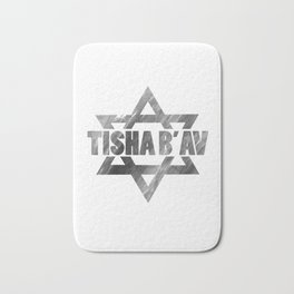 Tisha B'Av - commemorate about Jewish ancestors sacrifice Bath Mat