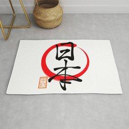 日本 -Japan- with Enso circle background Rug