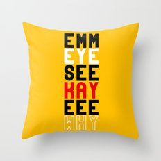 Mickey on Yellow Throw Pillow