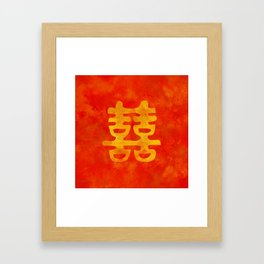 Double Happiness Symbol on red painted texture Framed Art Print