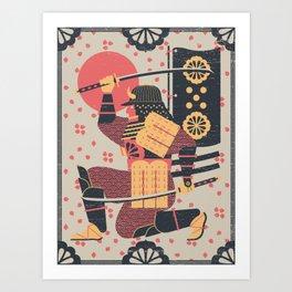 S is for Samurai Art Print