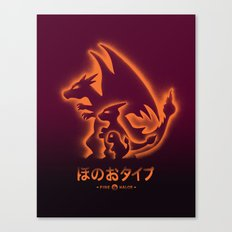 Mega Fire Canvas Print