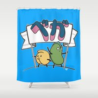 guardians Shower Curtains featuring Vega Guardians by Friki Yo?