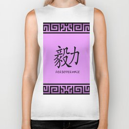 """Symbol """"Perseverance"""" in Mauve Chinese Calligraphy Biker Tank"""