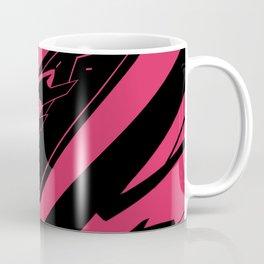 The Aegis (Pyra) Coffee Mug