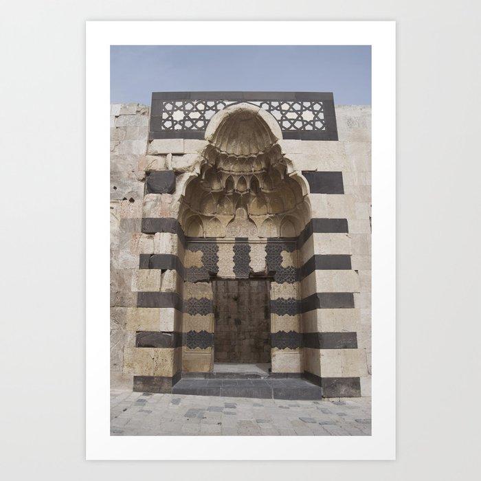 Aleppo Mosque Art Print