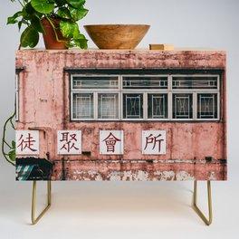 Aging Pink Facade, Hong Kong Credenza