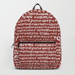 Sanskrit // Burnt Umber Backpack