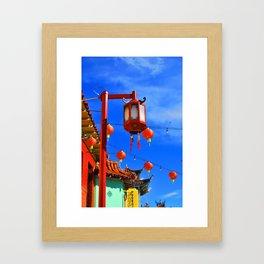 The Red Lantern Framed Art Print