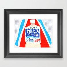 Calpis Framed Art Print
