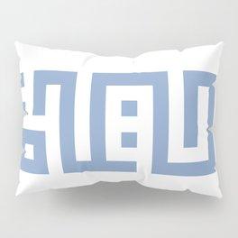 حياة Pillow Sham