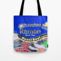 ramen Tote Bags featuring Ramen Noodles by Danny Daurko