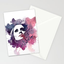 Baadak Ala Bali (You're still on my mind) - Fairuz Stationery Cards