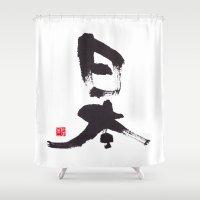 japan Shower Curtains featuring Japan by shunsuke art