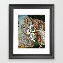 Persian mix: Birth of Venus Framed Art Print